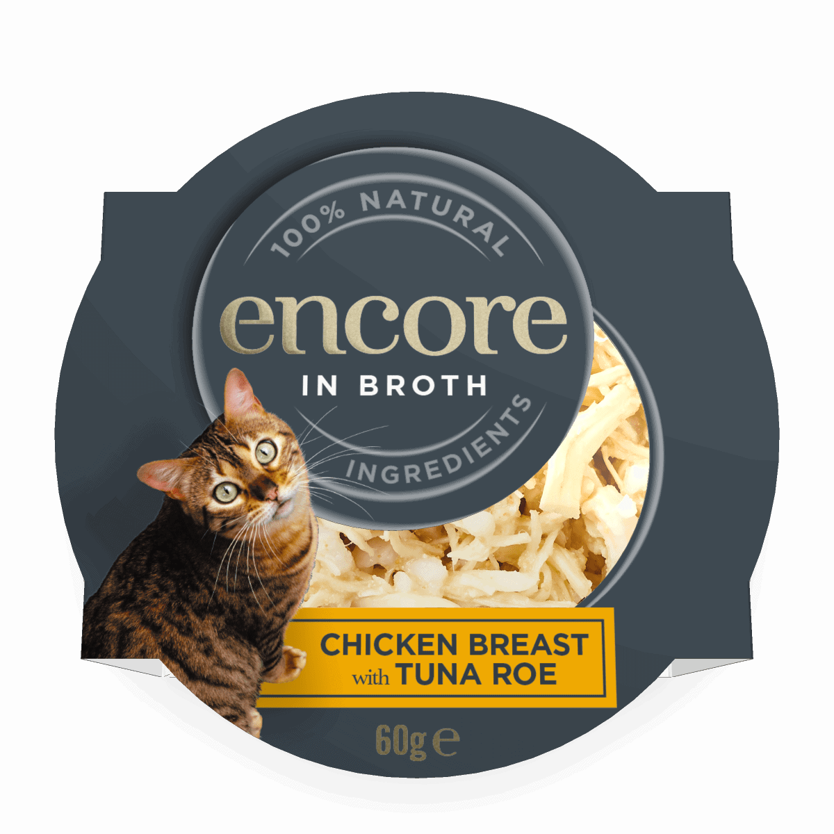 Close up of Encore chicken breast with tuna cat food in broth pot